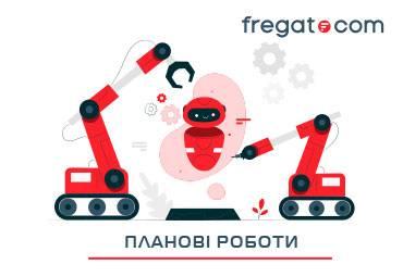 Фрегат викочує потужне оновлення системи авторизації.