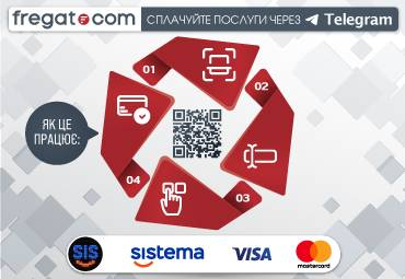 PaySIS платіжний телеграм-бот