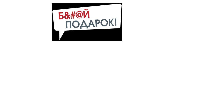 www fregat com ua