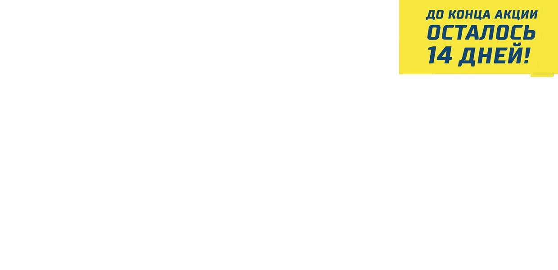 Интернет реклама в желтых водах скачать книгу контекстная реклама